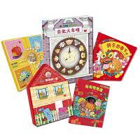《嘟嘟熊画报百变玩具书(共5册)》(包括《去坐火车喽》、《快乐的春节》、《奇奇怪怪屋》、《快乐的一家》、《小老鼠变形记》)