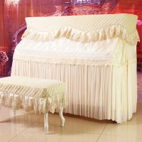 钢琴罩全罩欧式蕾丝布艺简约钢琴盖布套韩国公主防尘半罩凳罩