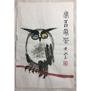 黄永玉《画稿》003