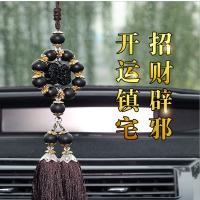 高档汽车挂件貔貅车内吊饰挂饰品保平安符车载后视镜男女车用摆件