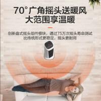 取暖器暖风机遥控家用居浴室电暖气器片立式节能电暖炉速热