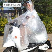 电动自行车摩托车雨衣电车电瓶车骑行单人时尚防水雨披女 X