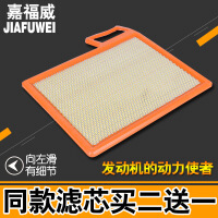 适用于BYD比亚迪15-17款秦/宋DM空气滤芯滤清器空气格配件 汽车用品