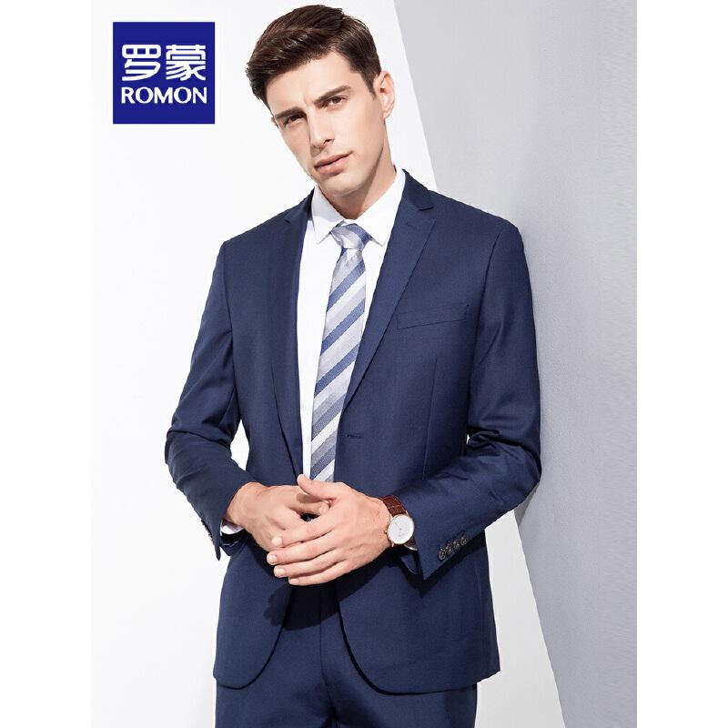 Romon/罗蒙男士时尚修身商务结婚新郎伴郎礼服后中开叉西服套装男 商务休闲 挺括有型