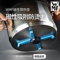 德国WMF福腾宝磁性硅胶隔热垫北欧家用餐桌防烫防水防油锅碗垫子
