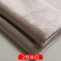 从鱼 沙发布料面料加厚欧式金丝绒布坐垫软包素色法兰绒手工DIY布