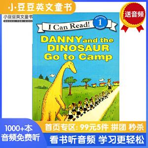 英文绘本 原版进口Danny and the Dinosaur Go to Camp丹尼和恐龙去露营4-8岁