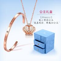 佐卡伊 公主礼盒含钻石吊坠时尚钻石手镯珠宝首饰正品圣诞节礼物