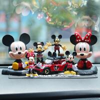 创意卡通汽车摆件可爱米奇米妮摇头公仔车内玩偶装饰品车载用品女