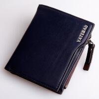 男士钱包短款时尚休闲 钱夹卡包横款驾驶证票夹士钱包长款 钱包男短款 蓝色619-2