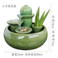 陶瓷流水摆件创意家居喷泉简约现代客厅装饰步步高升鱼缸加湿瓷器 翠绿色 小号绿色