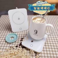 恒温带盖勺马克杯5 5度暖暖保温加热杯子 陶瓷咖啡牛奶情侣创意水杯
