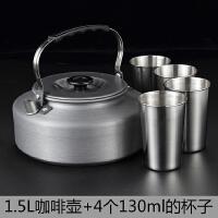 户外茶壶野外便携烧水壶 野营野炊开水壶硬质氧化铝咖啡壶