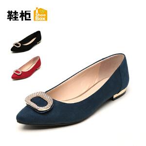 Daphne/达芙妮旗下鞋柜 春秋尖头低跟方跟纯色单鞋水钻方扣浅口女鞋
