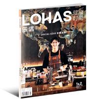 LOHAS乐活健康时尚杂志2019年1-2月合刊 发现曼谷 旅游健康养生美容护肤时尚期刊