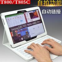 三星t800平板保护套sm-T805c电脑皮套tab s 10.5寸蓝牙键盘保护壳