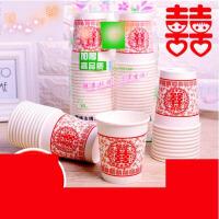【支持礼品卡】加厚一次性婚庆用品纸杯家用杯子红杯子结婚用杯ja8