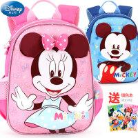迪士尼米奇幼儿园书包男童女童小孩1-3-5学前班儿童宝宝双肩背包