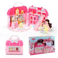 芭比娃娃套装大礼盒别墅城堡女孩公主超大梦想豪宅单个女儿童玩具 收藏加购【送高端串珠】