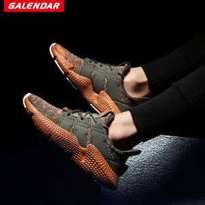 【满100减50/满200减100】Galendar男子跑步鞋2018新款男士轻便缓震透气运动休闲跑鞋JD001