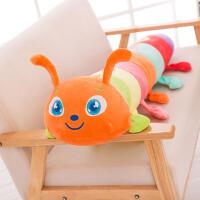 七彩毛毛虫公仔毛绒玩具睡觉抱枕玩偶布娃娃送女友爱人儿童礼物