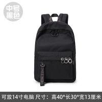 背包双肩包男时尚潮流15.6寸休闲纯色青年旅行大容量电脑男士书包