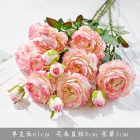 仿真牡丹花假花家居客厅装饰干花餐桌摆件玫瑰花束婚庆花瓶插花