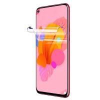 【2片】华为nova5i水凝膜 华为 NOVA5I 手机保护膜 前膜 高清软膜 高清膜 全屏贴膜手机膜