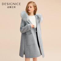 【参考到手价:600元】迪赛尼斯冬季外套女韩版大衣女中长款羊毛毛领双面呢