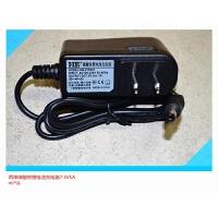 智能2串两串3.2V 7.3V磷酸铁锂电池充电器
