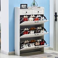 17cm超薄鞋柜家用翻斗门口收纳神器省空间简易鞋架简约现代经济型