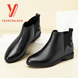 意尔康女鞋2017秋冬季新款真皮切尔西靴尖头舒适低跟短筒黑色踝靴