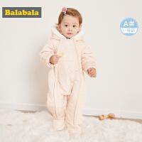 巴拉巴拉满月宝宝衣服女婴儿哈衣新生儿连体衣爬爬服冬2018新款男