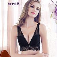 仙子宜岱 新款时尚性感蕾丝聚拢集中收副乳美背调整型文胸