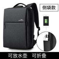 双肩背包男休闲多功能男士商务15.6寸双肩电脑包。时尚潮流书包