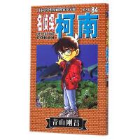 名�商娇履�84 青山��昌 �L春出版社