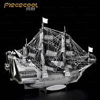 创意礼物手工DIY模型拼装全金属拼图安妮女王海盗船3D立体模型