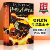 正版现货 英文原版 哈利波特6与混血王子 Harry Potter and the Half-Blood Prince