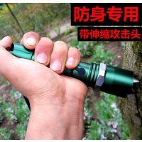 防身强光非手电筒狼牙棒充电报警器女子攻击防身防狼器材用品武器
