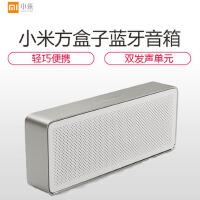 Xiaomi/小米方盒子蓝牙音箱2代 无线迷你便携随身手机音响长续航 高清音质 轻巧便携 10小时长播放