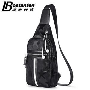 (可礼品卡支付)波斯丹顿新款胸包男帆布韩版腰包男士包包休闲单肩包斜挎包男包背包潮B5173031
