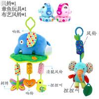 ?新品婴儿玩具新生婴儿推车挂件风铃毛绒布艺床铃床挂摇铃?