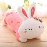 兔子毛绒玩具抱枕长条枕公仔可爱女生懒人玩偶女孩陪你睡枕头男女