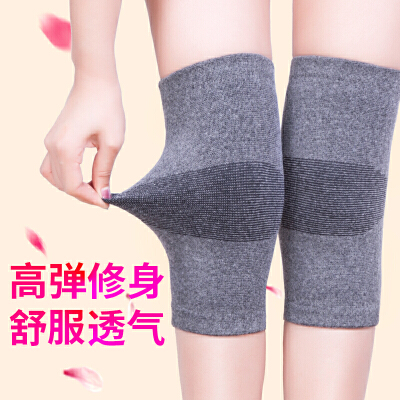 你我他保暖护膝夏季薄款老寒腿加绒护漆盖男女关节保暖老年人护膝