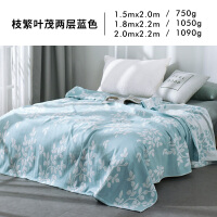 毛巾被毯子单双人薄款午睡盖毯被子纱布空调夏季床单