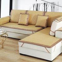 夏季冰丝凉席藤席沙发垫坐垫夏天布艺防滑皮沙发凉席草席