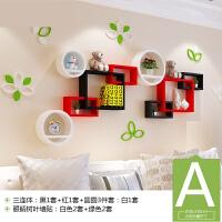 【支持礼品卡】墙上置物架墙面壁挂创意格子客厅电视背景墙隔板卧室墙壁书架装饰4rd