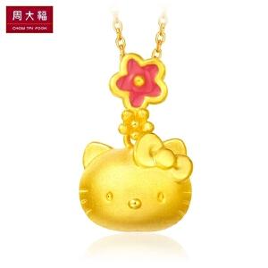 周大福 Hello Kitty凯蒂猫系列 足金黄金吊坠 R13863<<定价