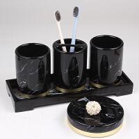 【新品】高端卫浴五件套浴室用品套件卫生间洗漱杯套装刷牙杯 沉静黑 五件套(新品)