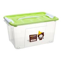 透明手提整理收纳箱塑料储物箱衣服整理箱子高透塑料箱